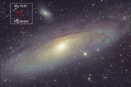 PGC90494 Super Uv-Ir cut
